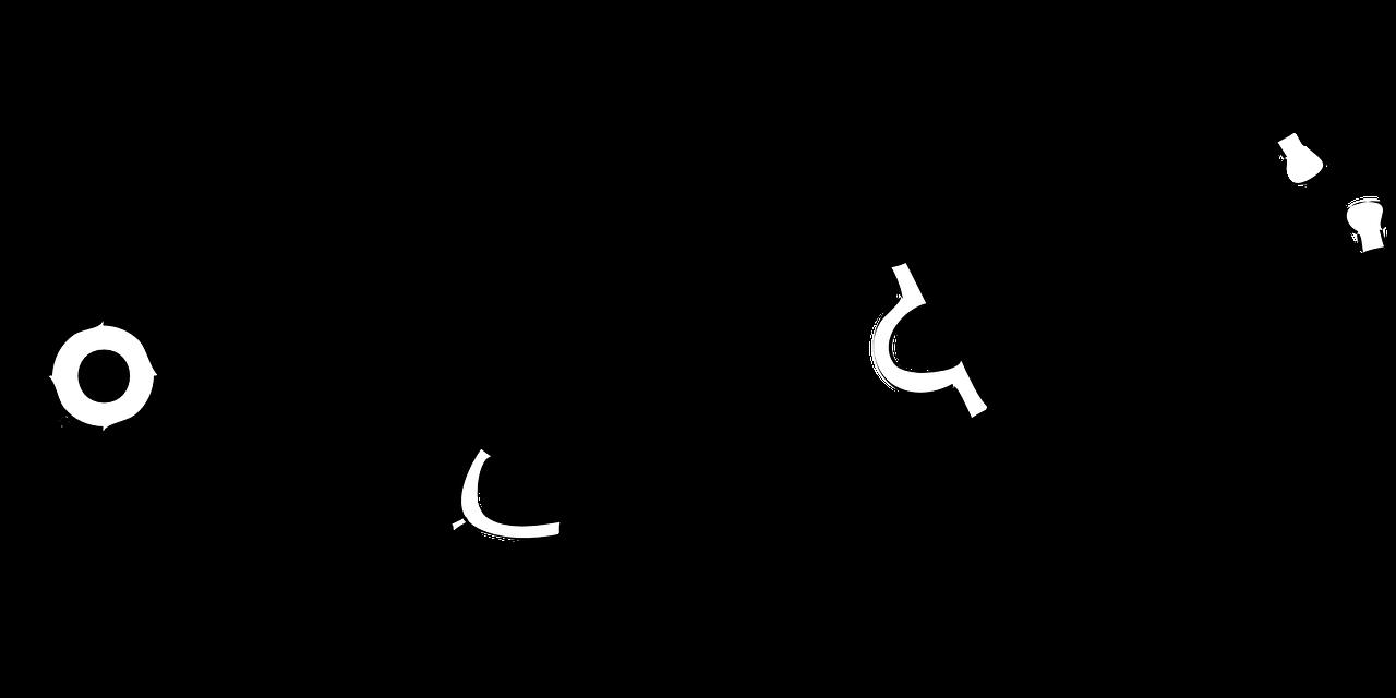 stethoscope-24485_1280